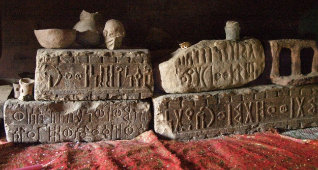 13 Ancient Blocks With Sabaean Inscriptions Yeha.jpg